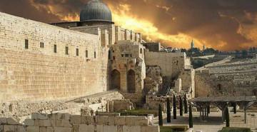 jerusalem sagrada