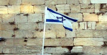 plegaria israel