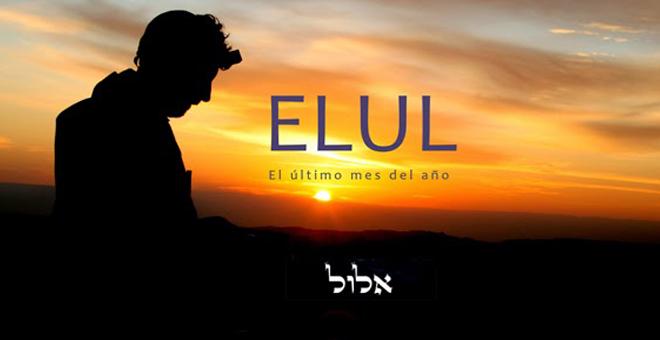 El mes de Elul