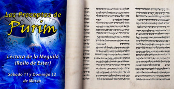 lectura meguila
